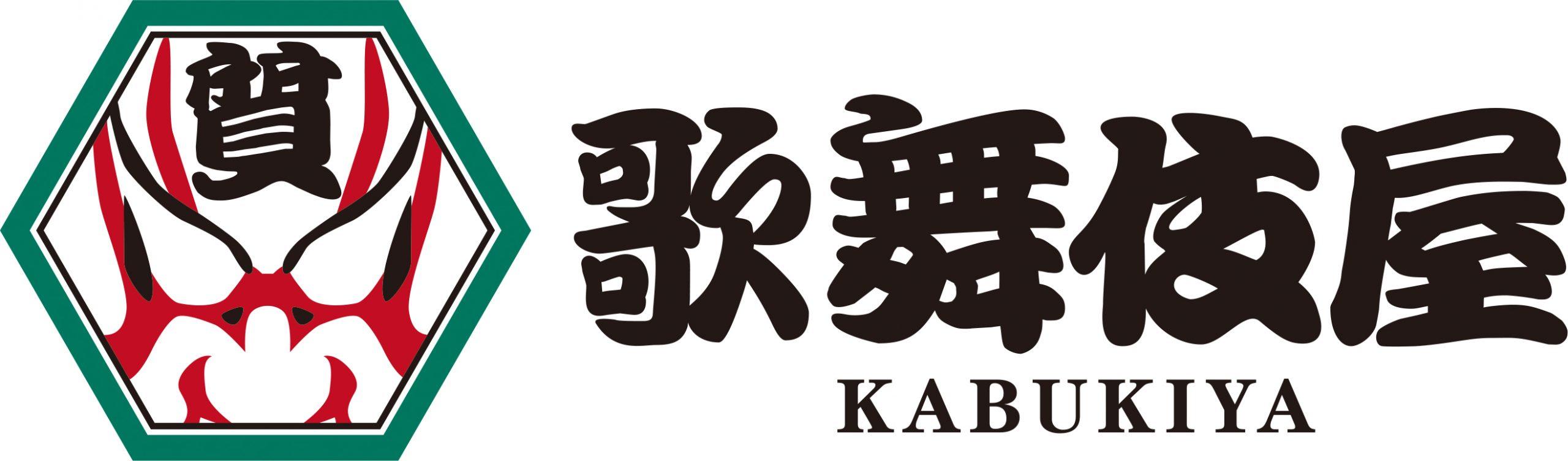 KABUKIYA